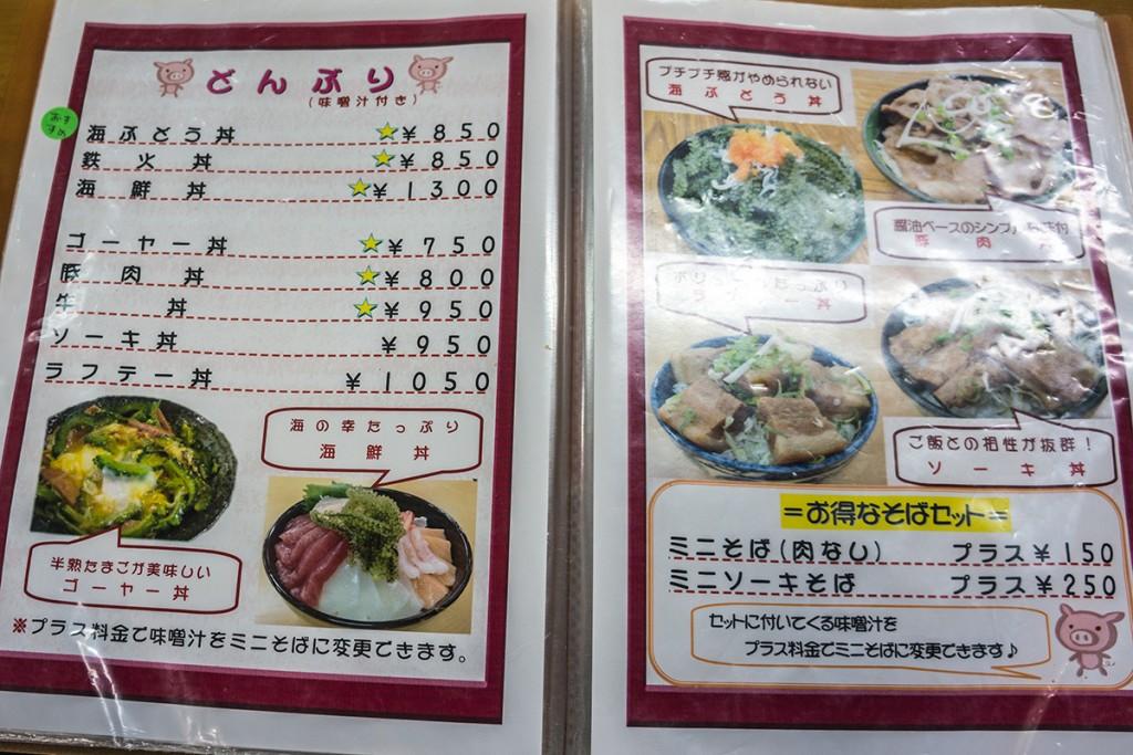 menu1_adan
