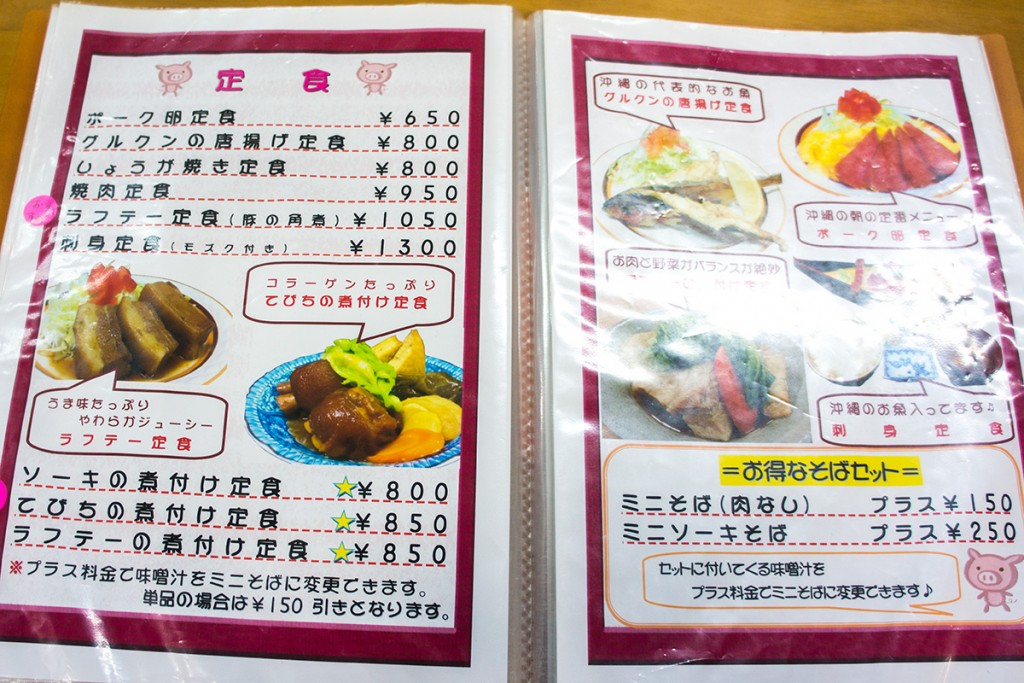 menu4_adan