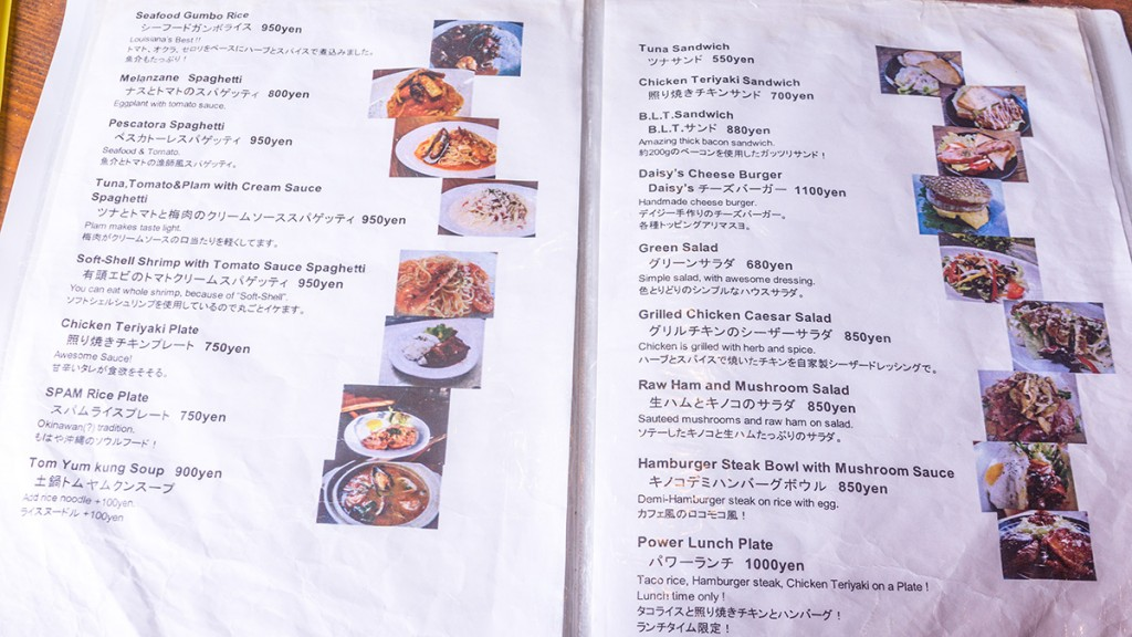 menu2_daisy