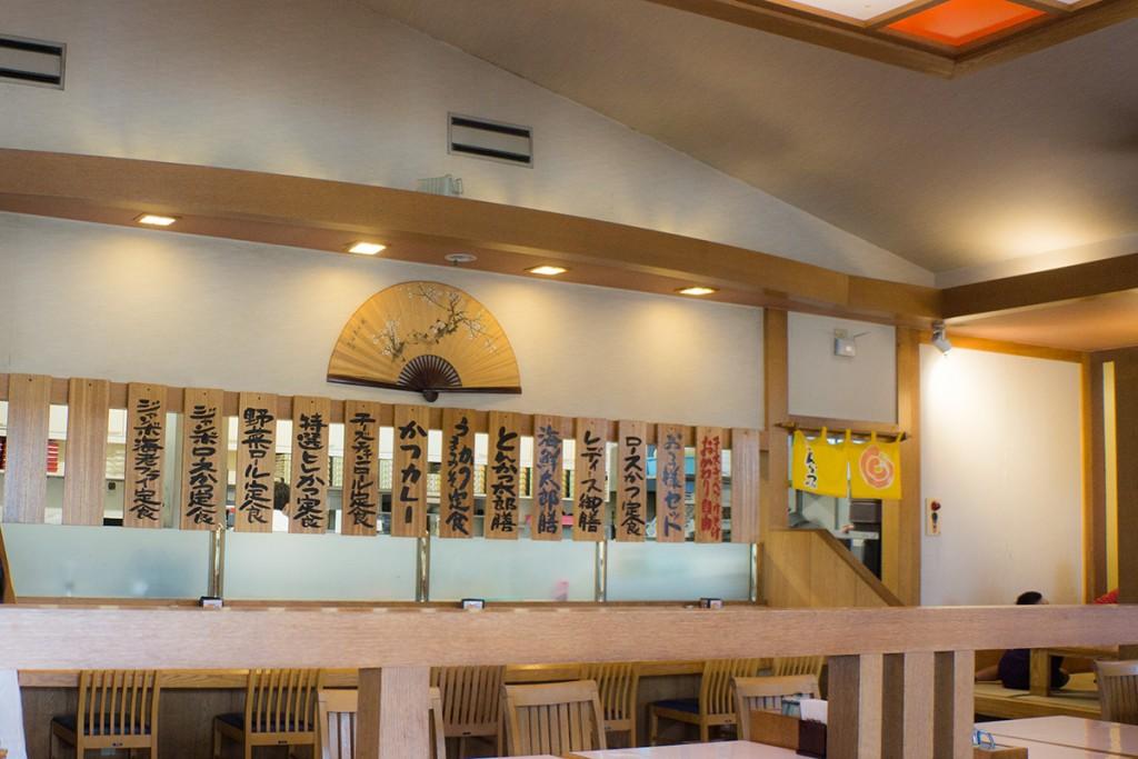 menu_kabe_tonkatsutaro