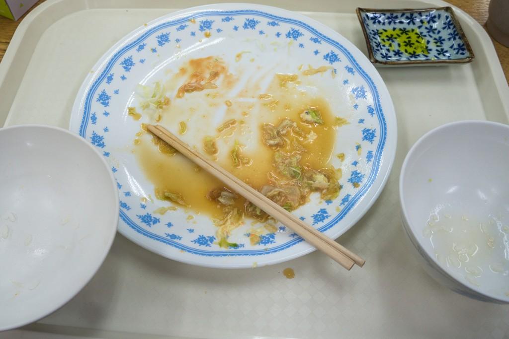 chiken_nanban_fin_nakazaya