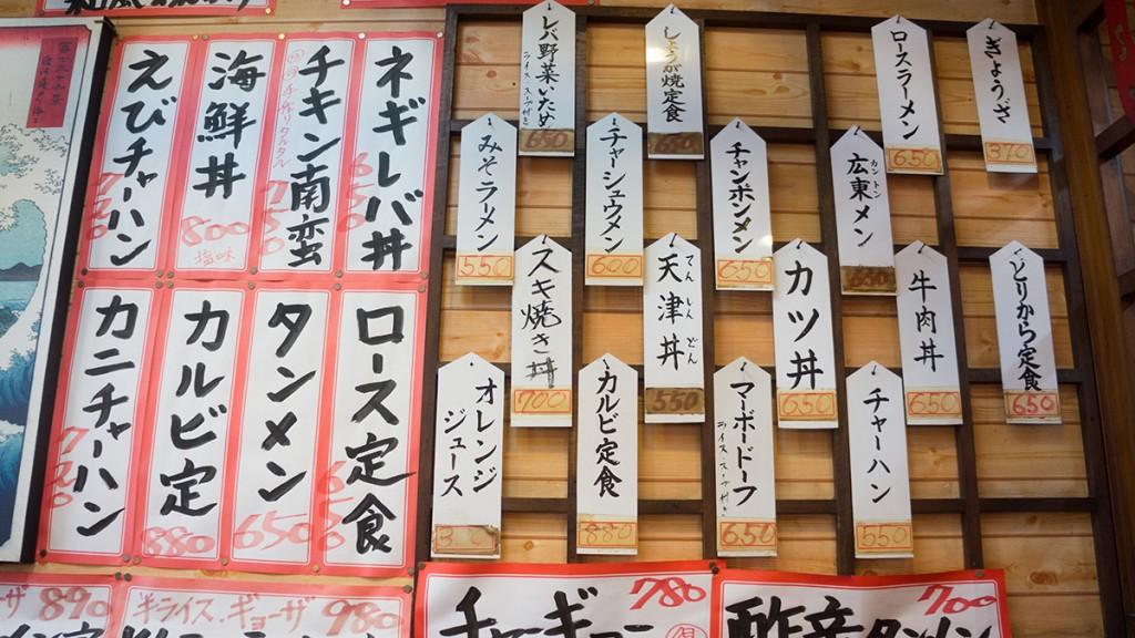 menu2_akebono