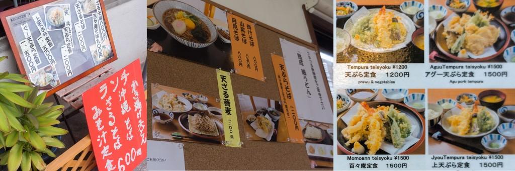 menu_all_momoan