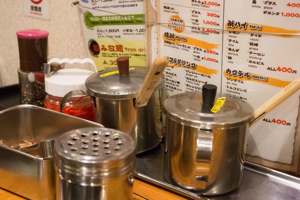 spice_umanosuke