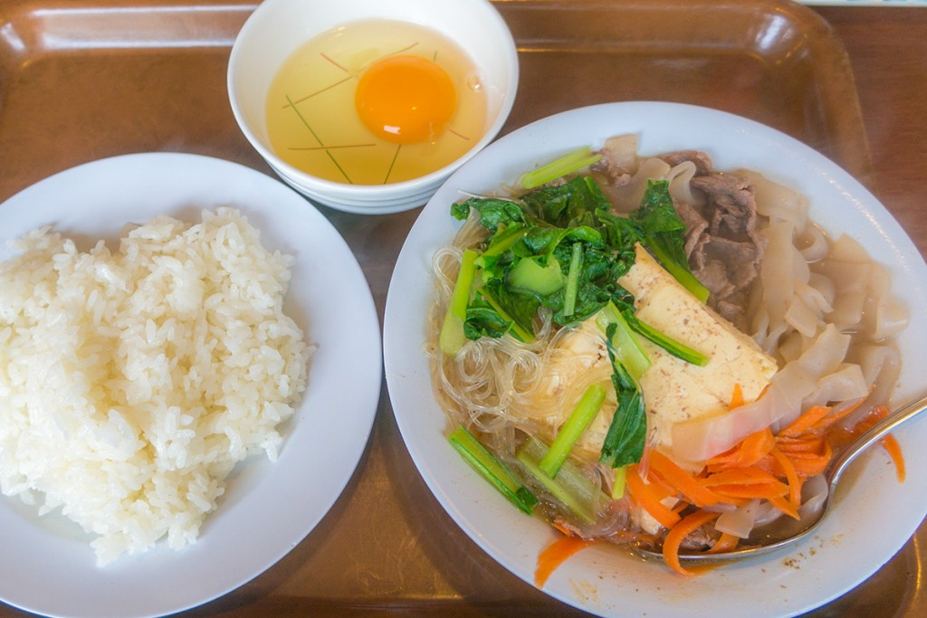 sukiyaki_ruby
