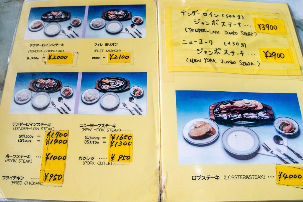 menu_kinmatsu
