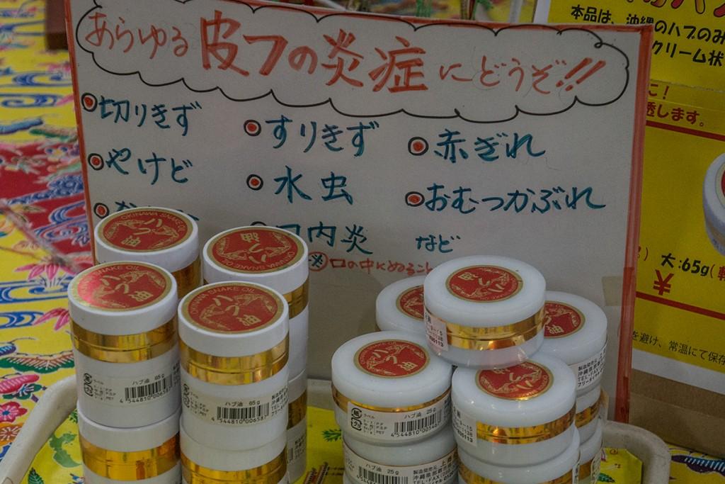 habuyu_izumi_bussan_center
