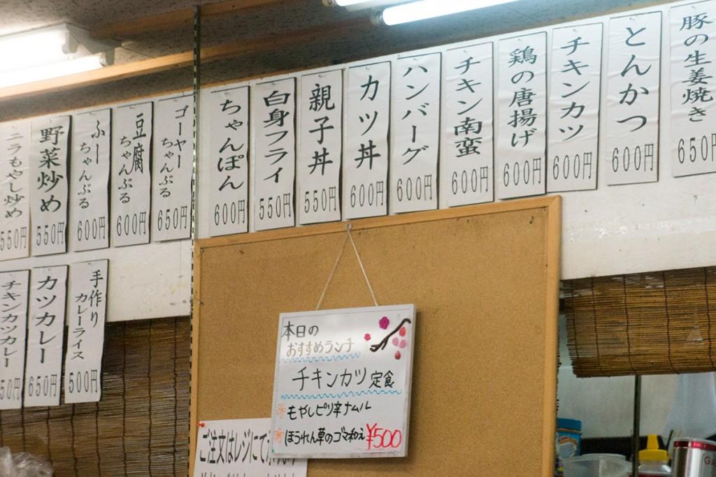 menu2_nakazaya