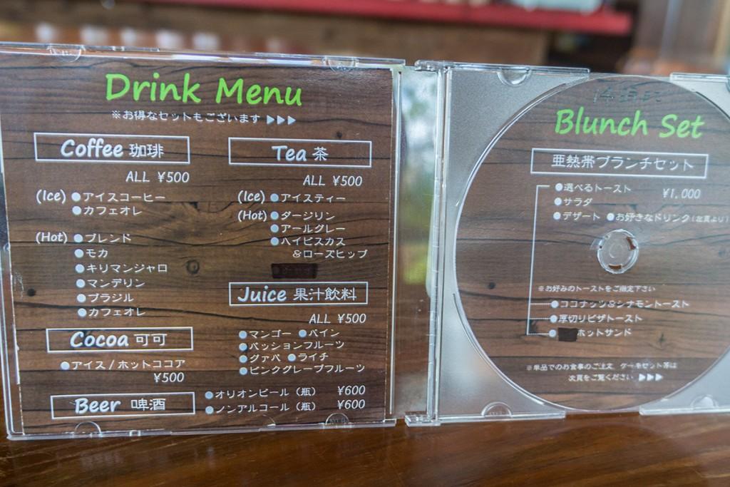 menu_anettaichaya
