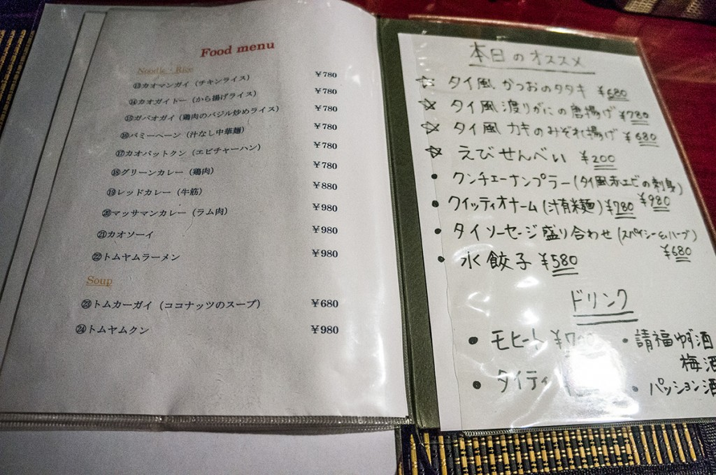 menu_osusume_chillout