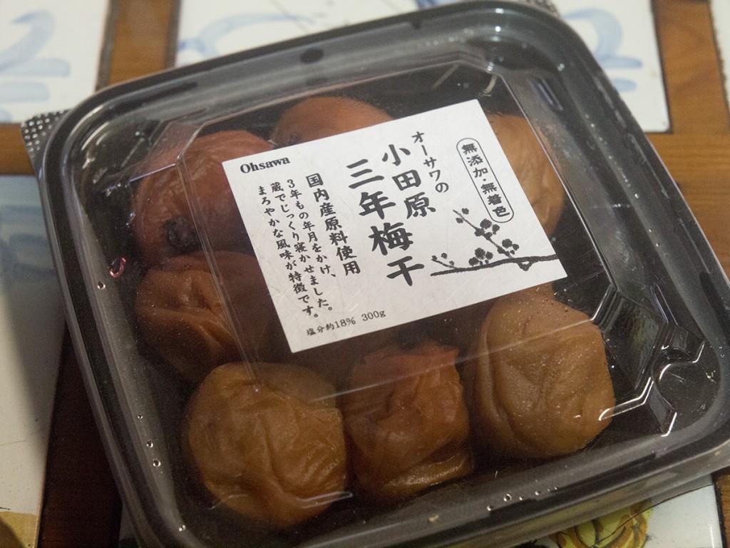 umeboshi_parus141211