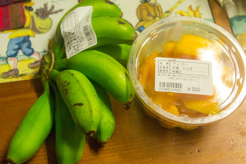 banana_mango_rikarikawarumi