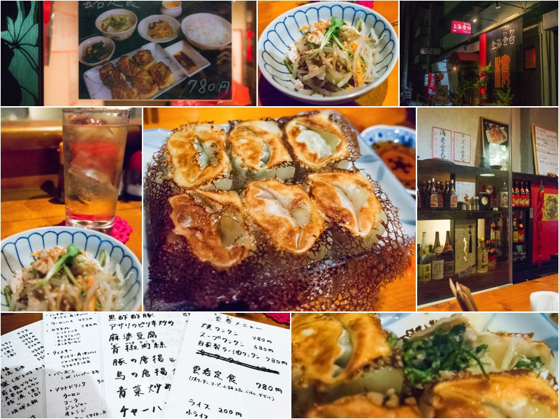 collage_shanghaiwantan_ro