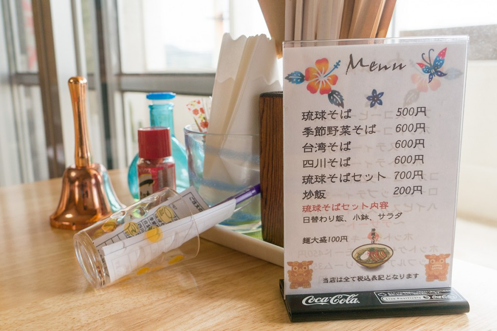 menu_buten150129
