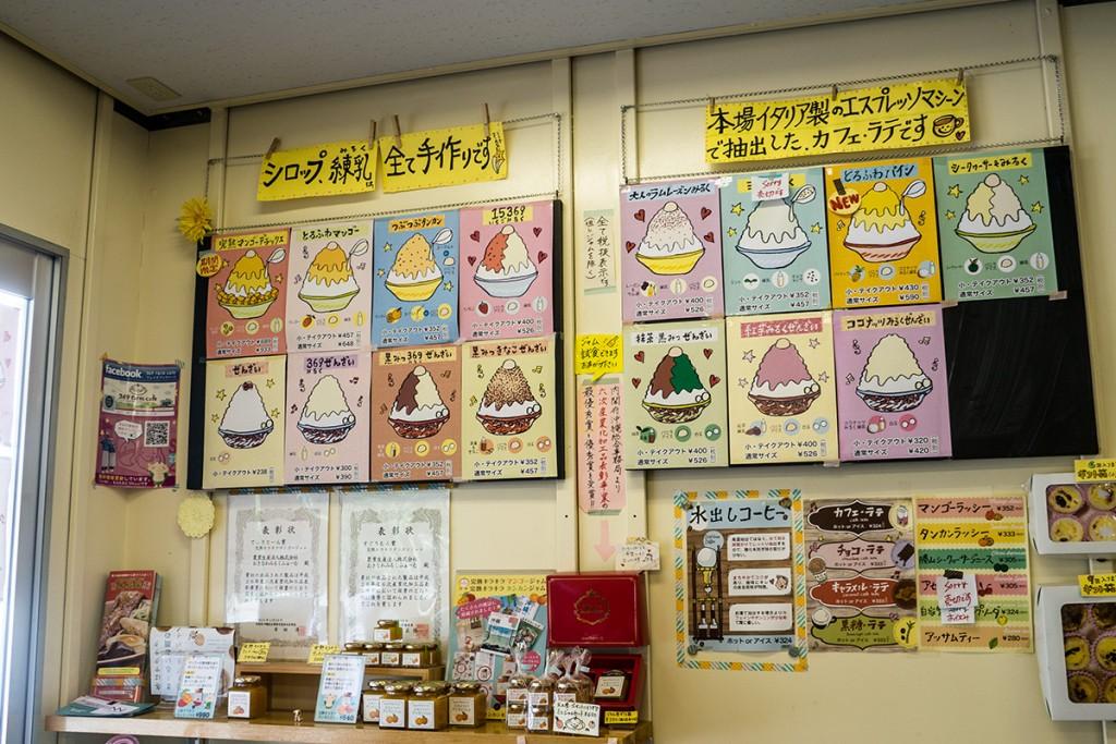 menu_kabe_369cafe