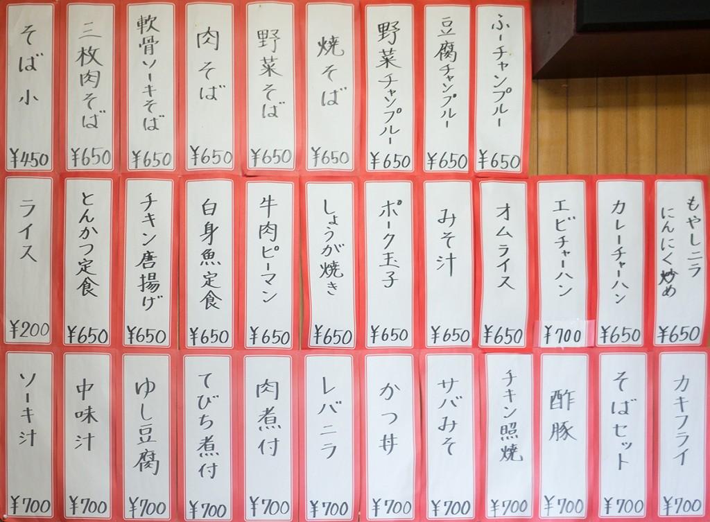 menu_kabe_daikyo