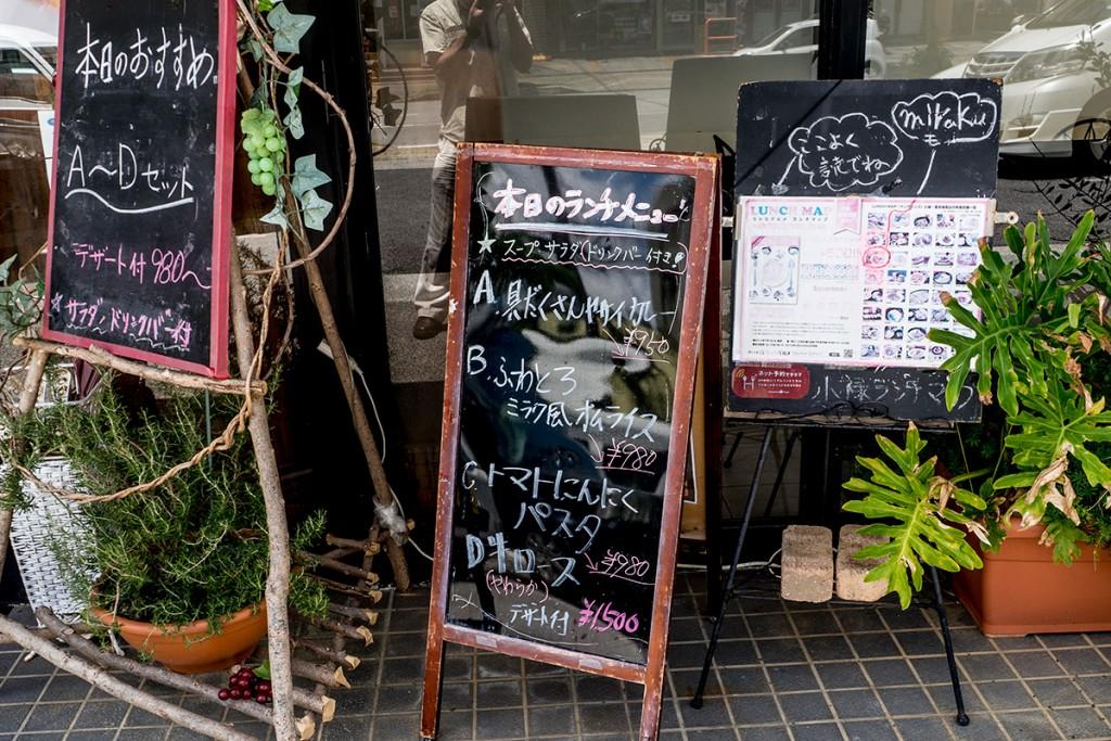 menu_out_miraku