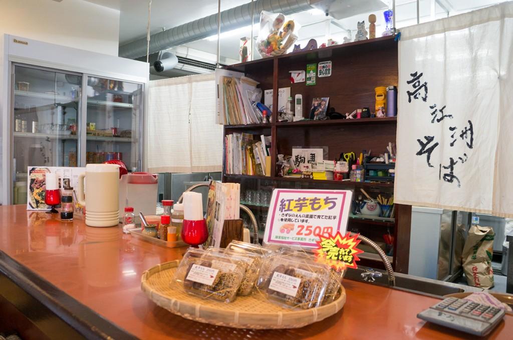 counter_takaesu
