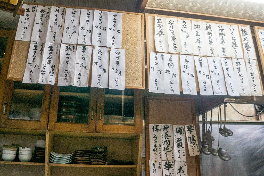 menu_sabu3_150915
