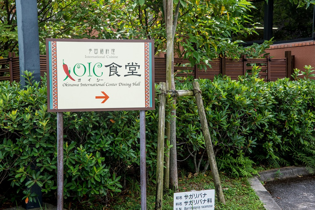 sign_oic150915