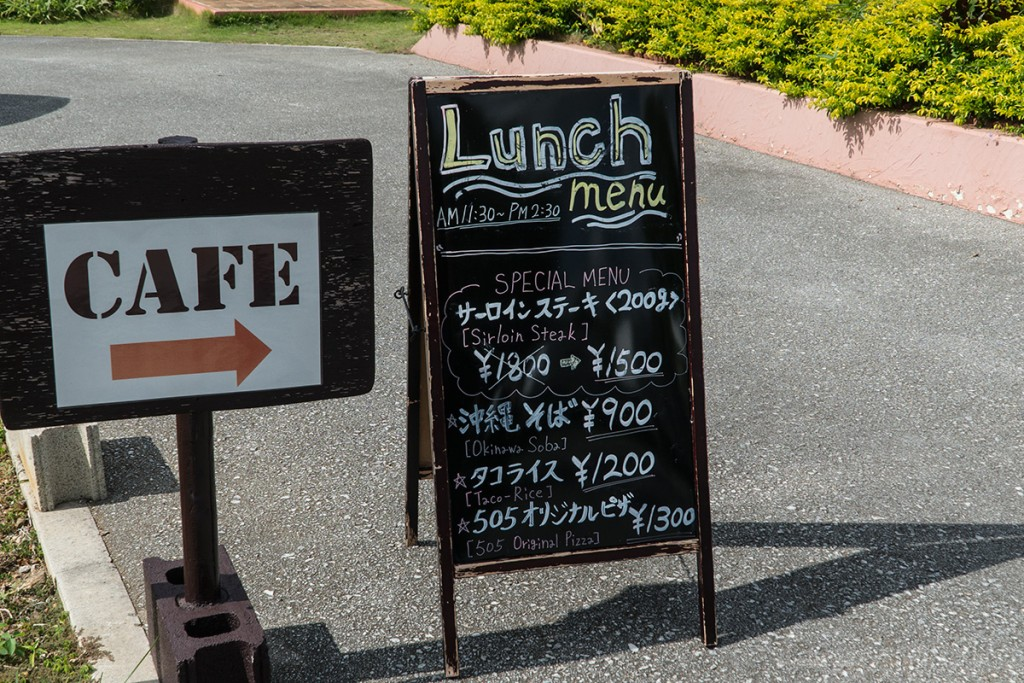 Woodpecker_cafe_sign