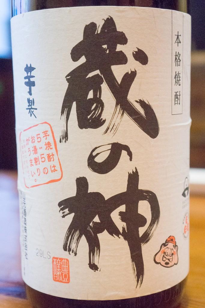 drink_imo_kuranokami3_kiryu151011