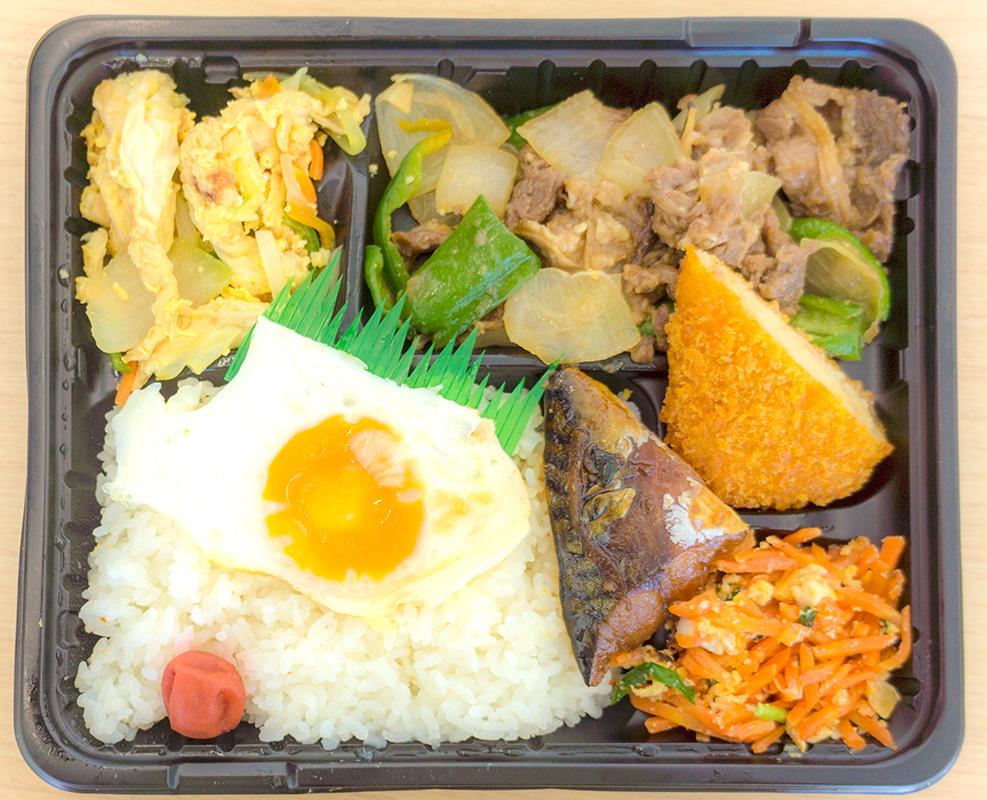 gyup_lunch_up_yoshimoto