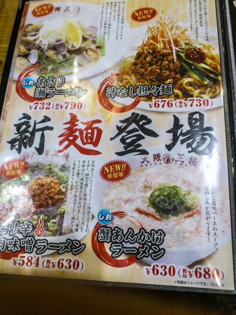 menu2_ohshon