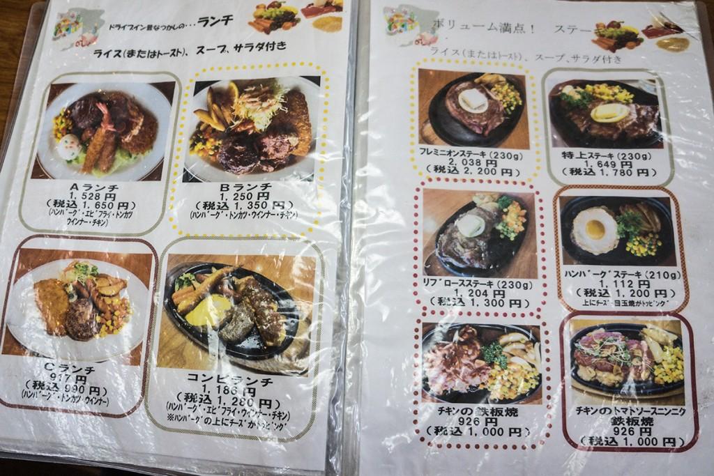 menu3_haebarud