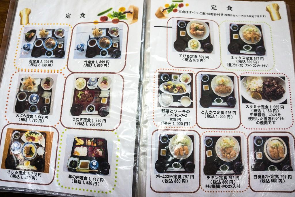 menu6_haebarud