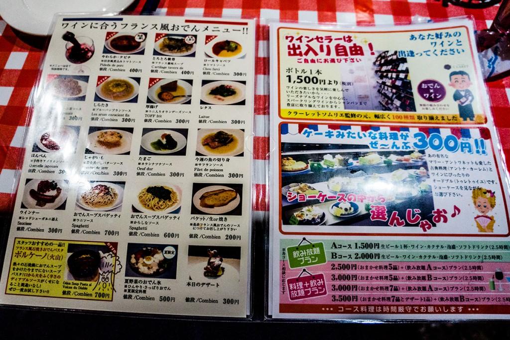 menu_franceoden