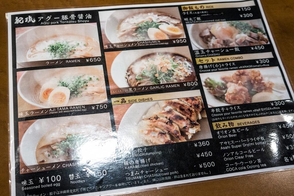 menu_kiryu151011
