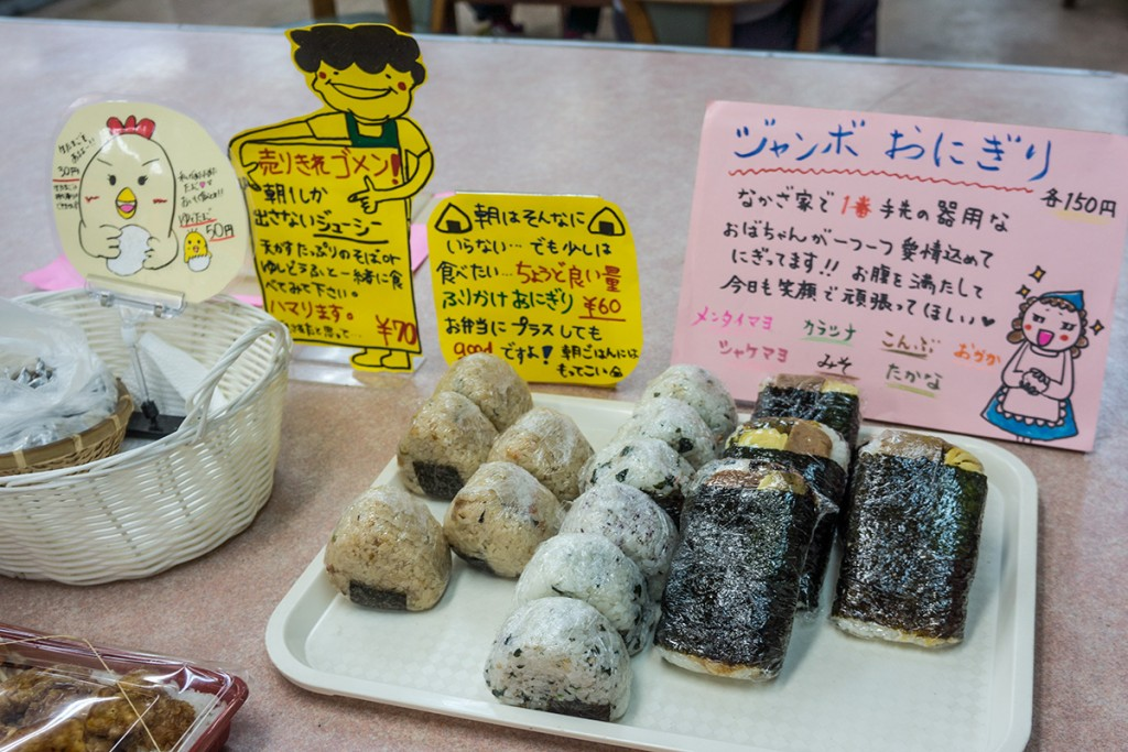 jumbonigiri_151110nakazaya