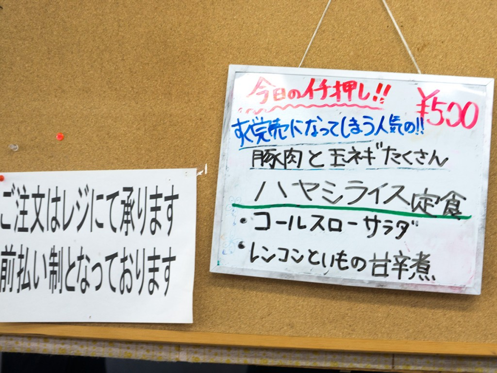 lunch_hayashi_info2_151106nakazaya