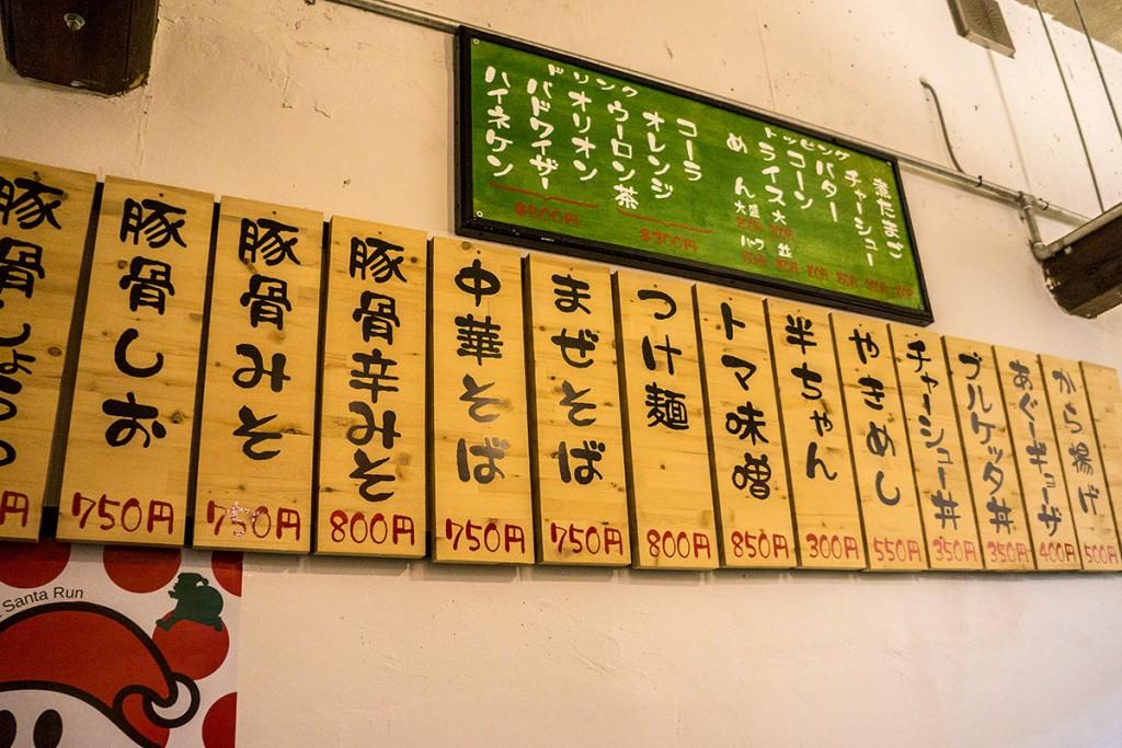 menu_gajiro151029