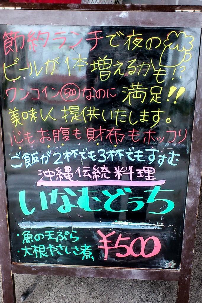 niramoyashi_info_151109nakazaya