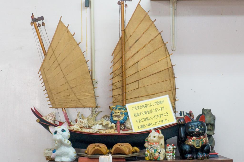ship_nakazaya