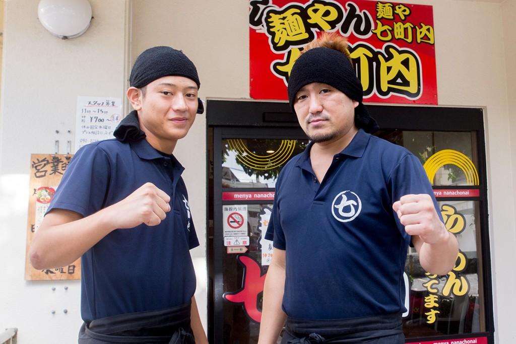 staff_7chonai
