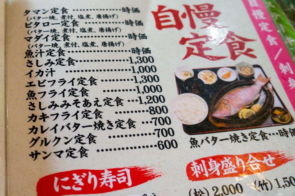 menu2_kaiyo