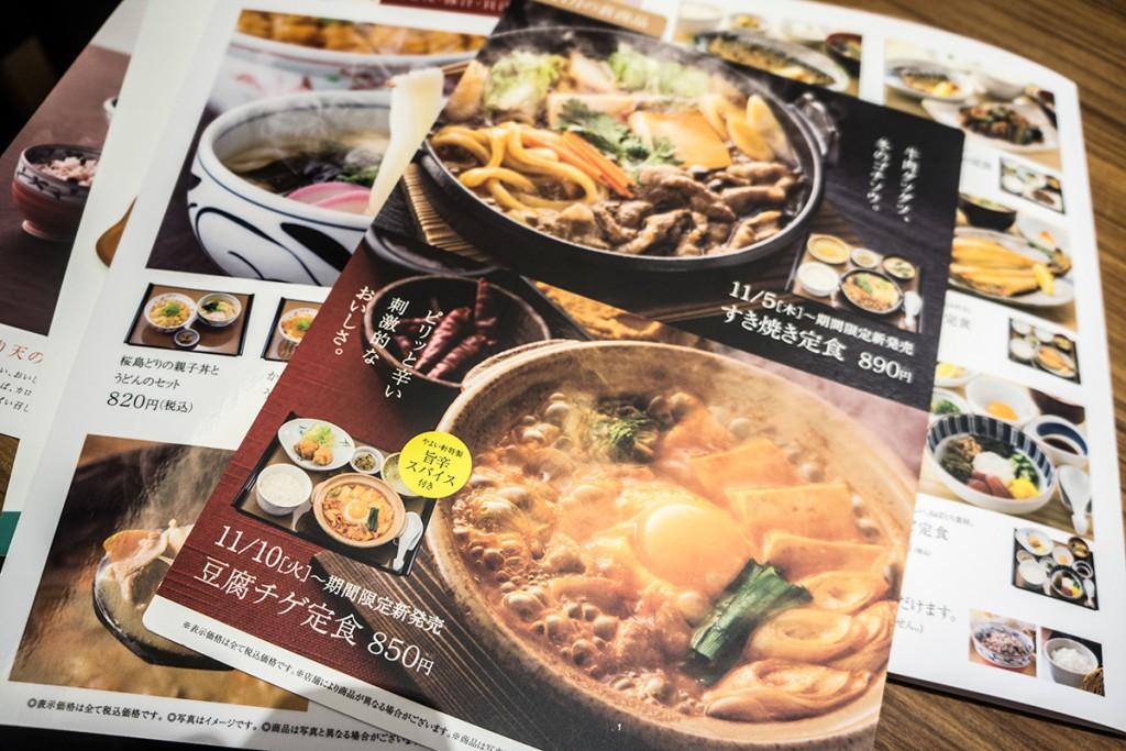 menu3_yayoiken