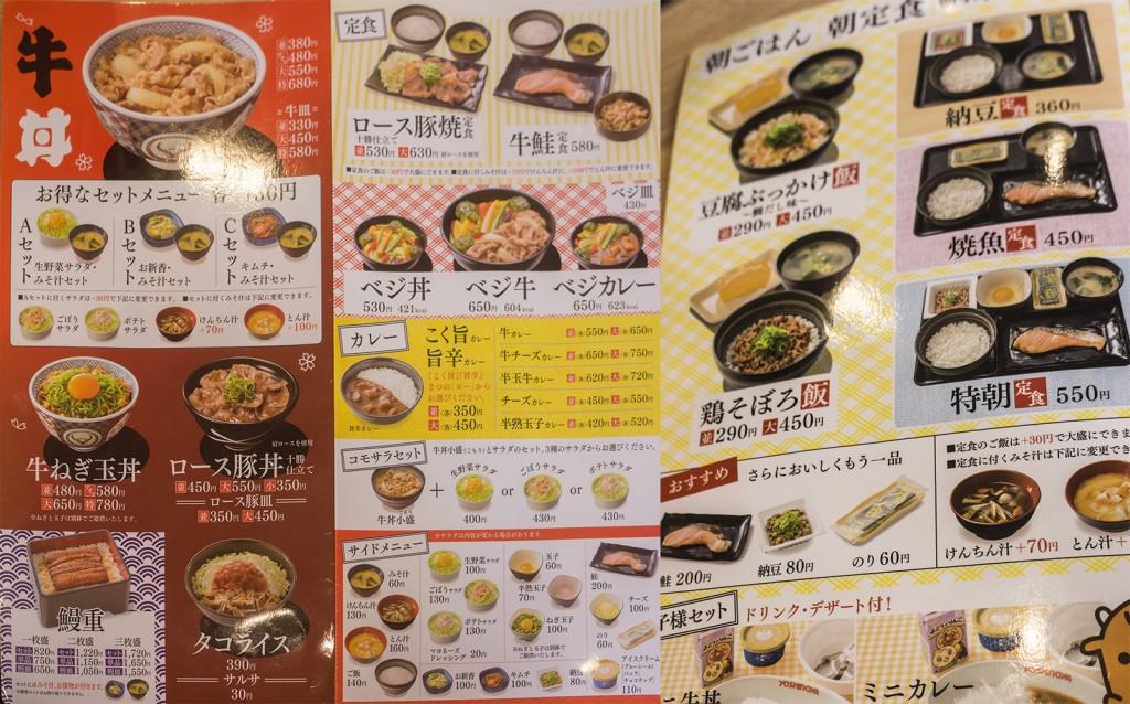 menu_all_yoshinoya