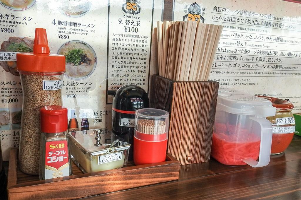spice_niwakaramen