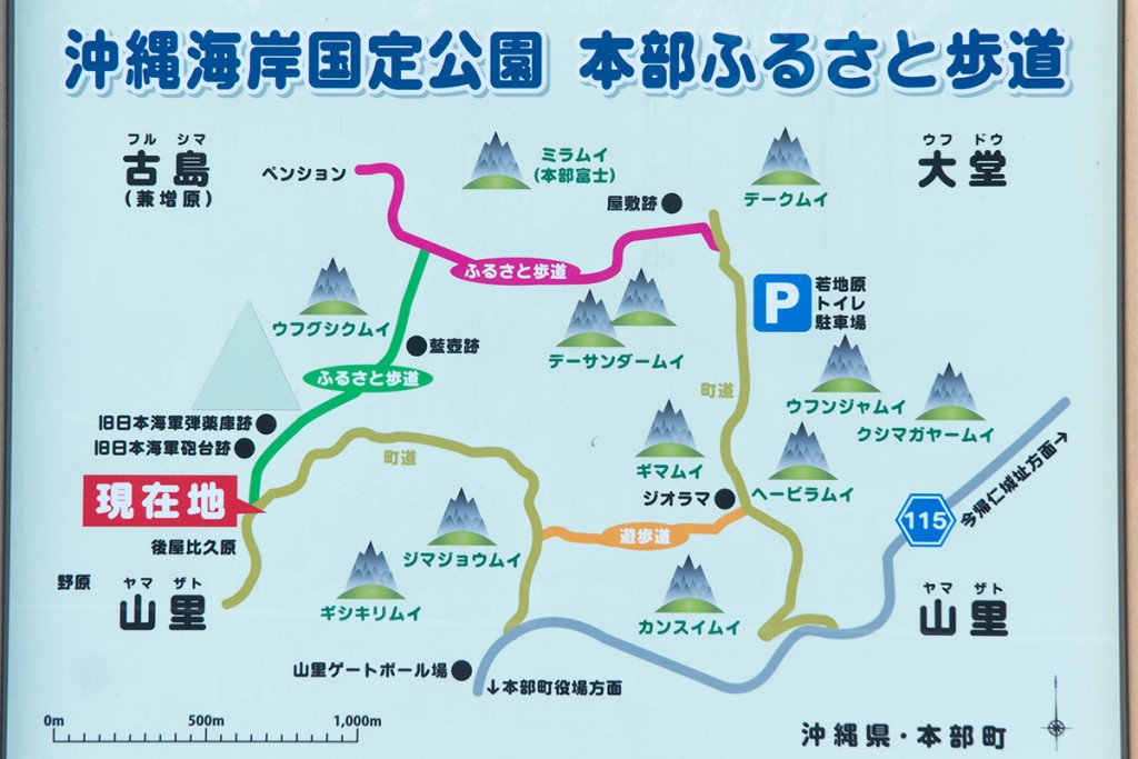 yuhodo_map_gushikumui151116
