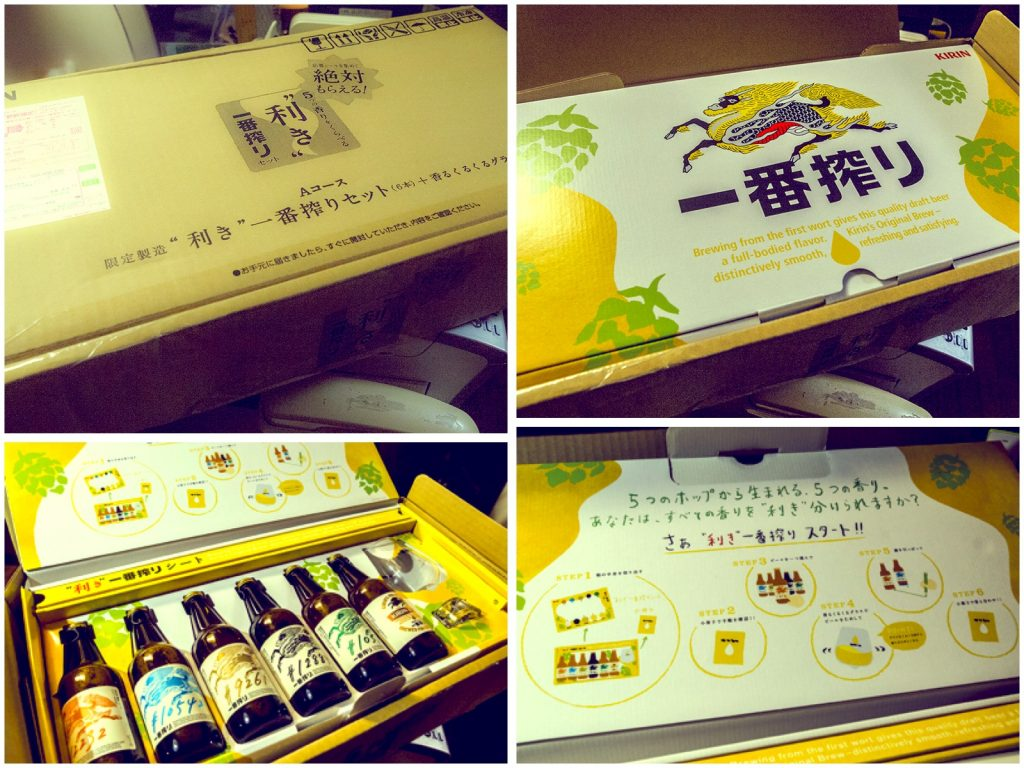 beer_kikibeer_collage