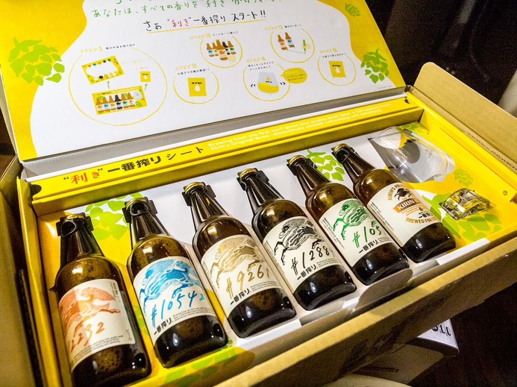 beer_kikibeer_pk3