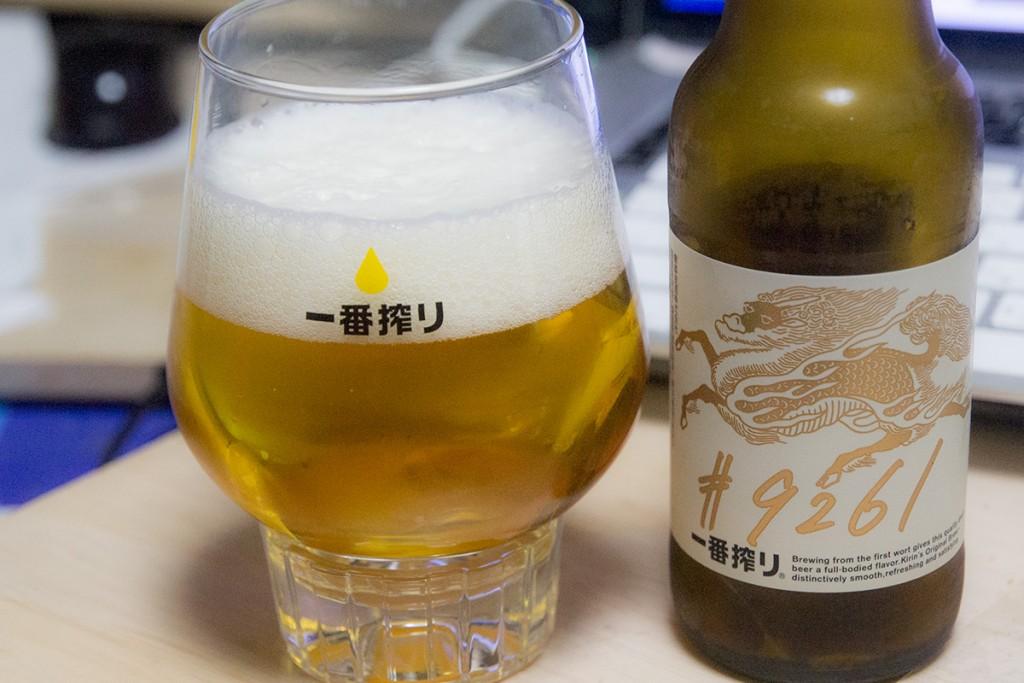 beer_kirin9261