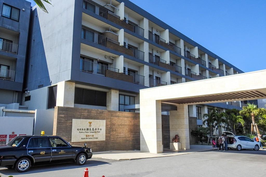 entrance_senagajimahotel