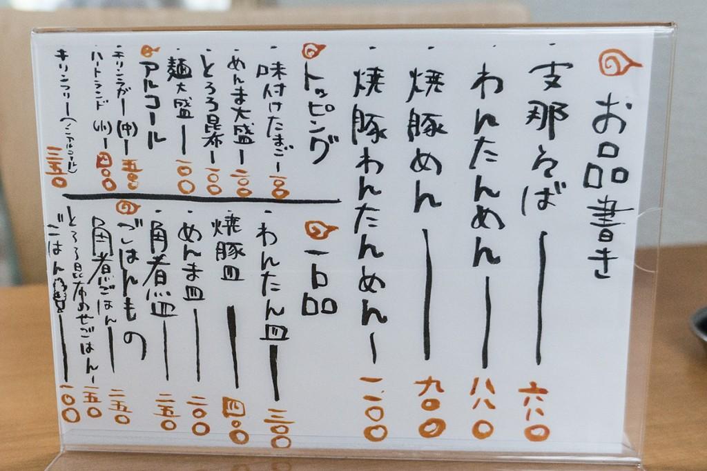 menu2_kadekaru