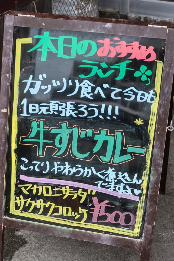 Gyusujicurry_info_nakazaya