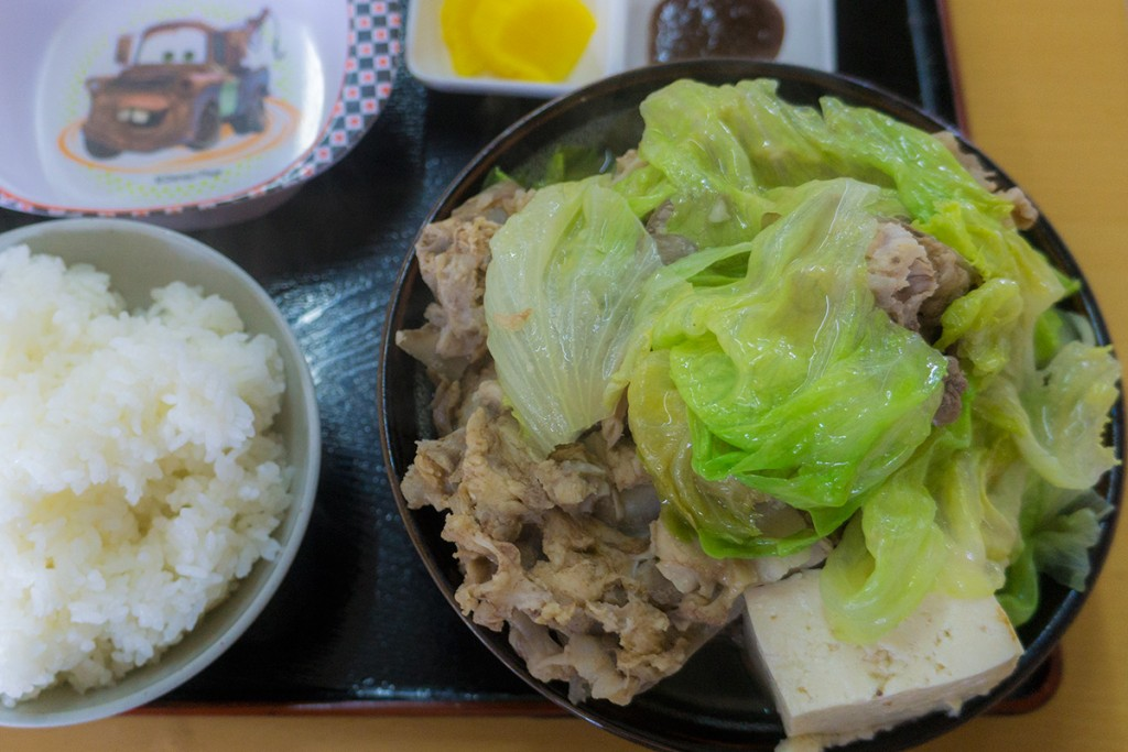 honejiru_matsumoto